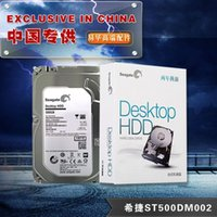desktop hard drive - Seagate Seagate Seagate G desktop hard drive ST500DM002 SATA3 inch hard drive