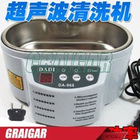 Wholesale DADI DA V or V Stainless Steel Dual W W Ultrasonic Cleaner With Display Ultrasonic Cleaning Machine A3