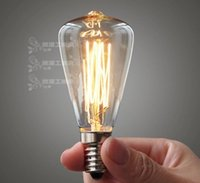 halogen bulb - Antique Lamp G80 bulbs halogen bulb