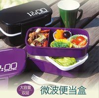 Wholesale 1410ML Bento Boxes It s lunch Time Japan Style Double Tier Bento Lunch Boxes Large Meal Box Tableware Easy Open Microwave Oven