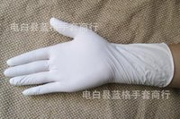 Wholesale 9 inches of white oil resistant wear disposable latex gloves rubber gloves Special protective gloves nitrile butadiene