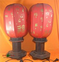 antique lamp pair - authentic Laos Rosewood lanterns Table lamp bedside lamp one pair of antique wood crafts