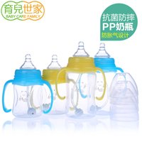 Wholesale Parental family wide caliber PP bottle with handle Straw Fangshuai leakproof bottle nipple send articles