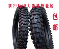 Wholesale For CQR250 cabbage Motocross Flower Shield after around Taiqian large teeth tires off road tires tire tube