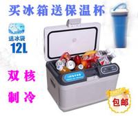 Cheap High Quality refrigerate Best China refrigerator refrig