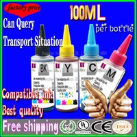 Wholesale Compatible bulk printer ink use for hp canon epson brother lexmark cartridge and CISS