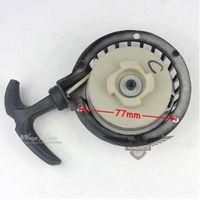 Wholesale BRAND NEW EASY PULL STARTER CC POCKET BIKE MINI MOTO ATV RECOIL START