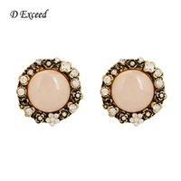 antic white - Trendy Polished Shinning Bead earrings Retro Antic Gold Earrings Withpearl setting earring for women ER154496