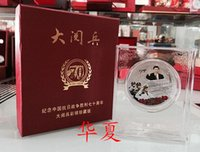 Wholesale 70th anniversary of the Anti Japanese War Victory Medal Victory Medal medals grams gift