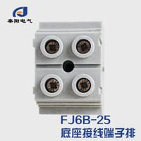 base terminal - FJ6B P base closed terminal block connector housing sub line terminals square pole