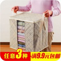 bamboo clothing stores - Charcoal visible clothing finishing pouch bags clothes store moisture and odor and dust storage bags T01705
