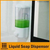 Wholesale 2015 New Wall Mount Bathroom Washroom Shower Liquid Sanitizer Soap Dispenser With Suction Hooks