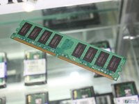 Wholesale 4GB DDR2 MHZ GB desktop ram for AMD only