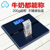 accurate household scales - Household Night Vision Blue Screen Toughened Glass High Quality Electronic Scale Accurate Weighing Scale Kawaii Household Items