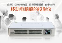 Wholesale High Brightness DLP D Ready Projector For Daylight University School Interactive Education and Meeting use