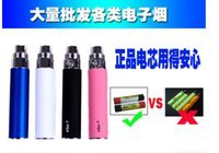 Wholesale Ego discount Starter Kit CE4 Atomizer Clearomizer Electronic Cigarette E Cig Blister Pack with mah mah mah Battery