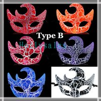Wholesale venetian mask half face mask with crack patterns PVC crackle masquerade masks for Holloween Christmas Carnival