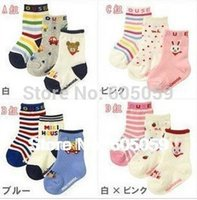 baby select boy - 3 Pairs one size Boy Girl Select Colors Quality Baby Care Cotton Baby Socks Kids For to Months uhu018
