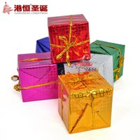 animal specification - Christmas tree deserve to act the role of cm more colorful laser gift bag specifications g supplies natal crafts hanging party suppli