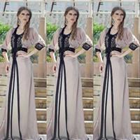 abaya - VIntage Black Lace Elegant Kaftan Arabic Jalabiya Moroccan Dubai Muslim Abaya In Dubai Long Evening Dress