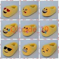 Wholesale 500PCS LJJH1053 plush shoes emoji poop smile cute super soft warm home Winter Slippers for kids Women Men embroidery cotton Christmas gift