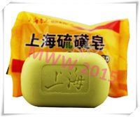antibacterial face soap - 1Pcs Shanghai Sulfur Soap Facial and Body Cleanser Antibacterial Blackhead Acne Removal Oil Control Bath Accessories