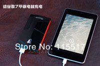 Cheap 13000mAh YB-651 Yoobao Thunder power bank for iphone 5 4S, for ipad 4 3 2, for mobile phone 50pcs Free DHL EMS Shipping