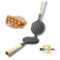 Wholesale Replacement Eggettes Bubble Egg Waffle Mold Plate Iron