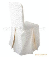 Wholesale White marble inlay line jacquard chair covers four fold YZ