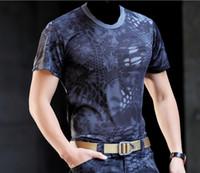 Cheap Men male shirt Best Stand Collar Short Sleeve army fans