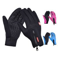 Wholesale Sports Gloves winter sport windstopper waterproof ski gloves warm riding glove Motorcycle gloves NatureHike