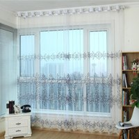 Wholesale Simple and modern embroidered curtains screens special hot bedroom living room finished custom clearance
