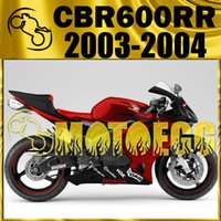 Wholesale Motoegg Injection Mold Motorcycle Fairings Kit For Honda CBR600RR CBR RR CBR RR Black Red H63M619 Free Gifts