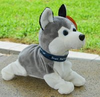 Wholesale Hot New Electronic Toys High Quality Funny Sound Control Electronic Pet Toys Plush Dog Gift Toys For Children Birthday Christmas Gift