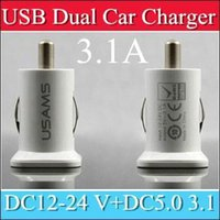 Wholesale 50PCS USAMS A USB Dual Car Charger V mah Dual Port car Chargers Adaptergfe for iPhone S iPod iTouch HTC Samsung s3 s4 s5