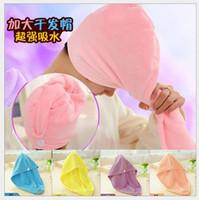 Wholesale Lady Microfiber Hair Dry Towel Magic Hair Care Drying Turban Wrap Hat Cap Quick Dry Bath Tool