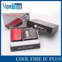 Cheap cool fire iv plus Best cool fire iv plus starter kit