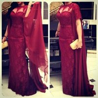 Cheap Arabic Kaftan Elegant Evening Dresss Mermaid Appliques Arabic Abaya Dubai Short Sleeve with Chiffon Cap Formal Celebrity Party Gowns