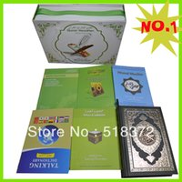 Wholesale Ramadan gift digtal Quran pen reader PQ