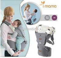 baby hip sling - New Arrive Imama Baby Carrier With Hipseat Kangaroo Baby Backpack Carriers Baby Sling Baby Wrap Hip Seat Waist stool Walkers Holding carrier