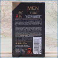 bb cream male - propolis extract for oil control man face lotion with anti eye bag eye cream BB eye cream set