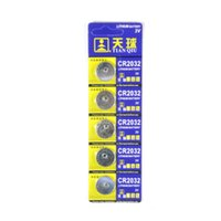 cr2032 button battery - CR2032 Tian Qiu V mAh Lithium Button Cell Batteries Coin Small Battery for Silicone Watch Calculator