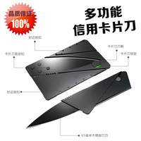 Cheap Wholesale-YoHere Credit card folding knife creative outdoor tools Ultra-thin multi-function card knife Wholesale fruit knife knife