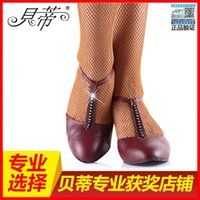 ballroom shoes clearance - 2016 New Betty shoes Betty Latin dance shoes Female adult modern shoes square dance dance shoes Heel cm clearance Factory