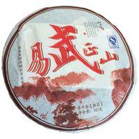 Wholesale New Arrival yrs Yiwu Zhengshan Puer Tea Aged Tree Tea Old Tree Tea Pu er Tea g