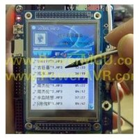 beautiful interfaces - Hy smartstm32 development board color beautiful soft mp3 webcam interface