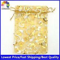 beads bean bag - 9x12cm Yellow Organza Gift Packaging Bags Coffee Beans Sacks Jewelry Wedding Bags Tulle Jewelry Beads Storage