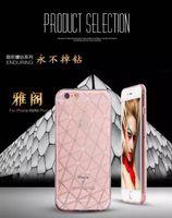 Wholesale Apple S stealth diamond square diamond lattice shell all inclusive luxury TPU YAGE mobile phone protection shell