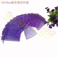 Wholesale free ship wedding gift bag cm wedding favor yarn bagcandy bags beads organza jewelry gift pouch Bags pure color