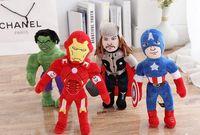 batman dog - 2016 new cm captain New batman avengers alliance new style plush toys children gift